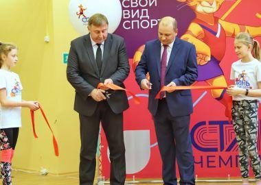 В Приморье открылся центр тестирования «Стань чемпионом»