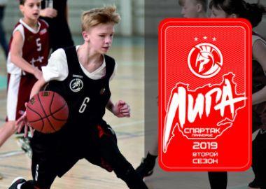 Победитель второго сезона детской баскетбольной Лиги «Спартак-Приморье» получит путевку на международный кубок