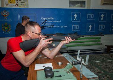 Команда завода «Прогресс» выиграла путевку на всероссийский фестиваль ГТО среди трудовых коллективов