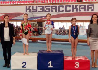 Юные приморские гимнастки привезли награды турнира «Кузбасская весна»