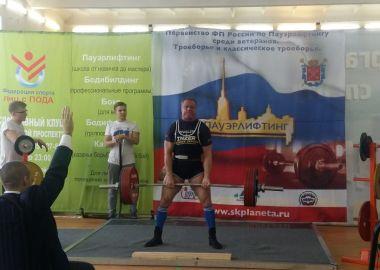 Атлеты из Приморья отличились на Первенстве России по пауэрлифтингу среди ветеранов