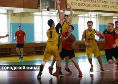 Чемпионом Владивостока по баскетболу стала команда ВГУЭС