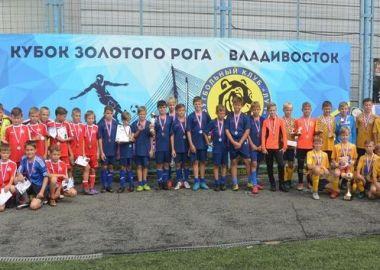 Юные футболисты сразятся за «Кубок Золотого Рога»
