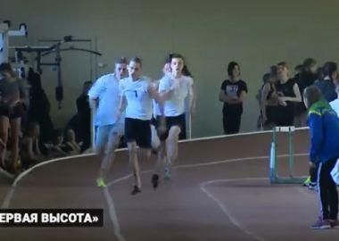 Легкоатлеты Приморья показали себя на «Первой высоте»