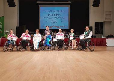 Приморцы стали призерами чемпионата России по спортивным танцам на колясках