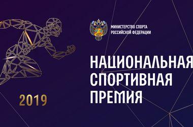 Лучшего спортсмена и лучшего тренера выбирают в России