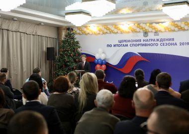 Губернатор Приморья наградил лучших спортсменов и тренеров по итогам спортивного сезона