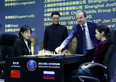 Участницы матча за звание чемпионки мира по шахматам прибыли в Приморье