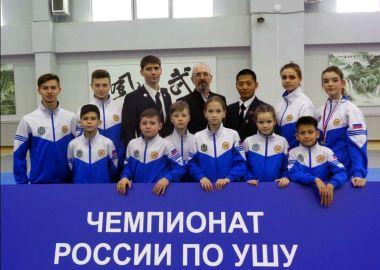 Приморцы завоевали медали на первенстве России по ушу