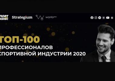 Проходит прием заявок участников независимого всероссийского рейтинга